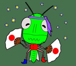 Grasshopper sticker #9465860
