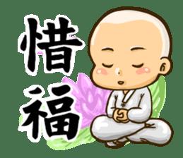 little boy big World sticker #9474331