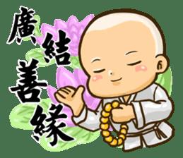 little boy big World sticker #9474332