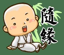 little boy big World sticker #9474334