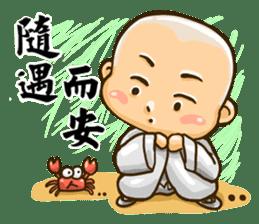 little boy big World sticker #9474335