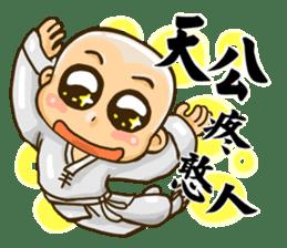 little boy big World sticker #9474341