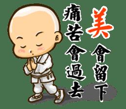 little boy big World sticker #9474343