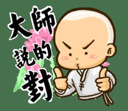 little boy big World sticker #9474346