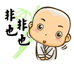 little boy big World sticker #9474353