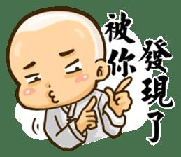 little boy big World sticker #9474361
