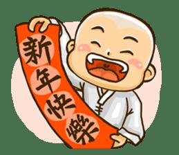 little boy big World sticker #9474367