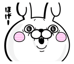 Rabbit100% 2016 sticker #9486417