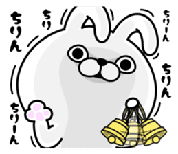 Rabbit100% 2016 sticker #9486442