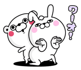 Rabbit100% 2016 sticker #9486459