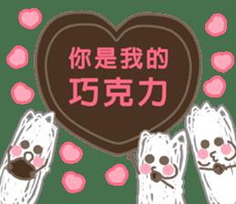 Crazy Fan Group sticker #9488706