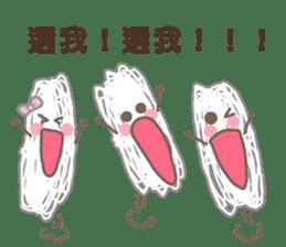 Crazy Fan Group sticker #9488714