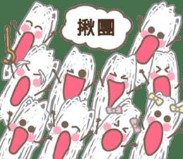 Crazy Fan Group sticker #9488715