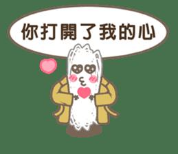 Crazy Fan Group sticker #9488738