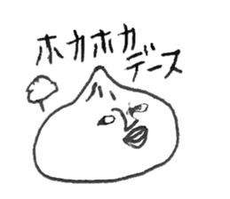 Objectionable steamed meat bun ! sticker #9490318