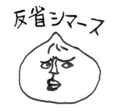 Objectionable steamed meat bun ! sticker #9490322
