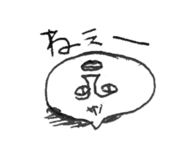 Objectionable steamed meat bun ! sticker #9490330