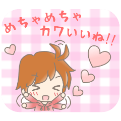 Cute lovey-dovey Stickers praising boy