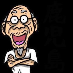 Grandfather of Kagoshima