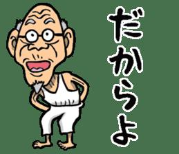 Grandfather of Kagoshima sticker #9496024