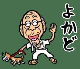 Grandfather of Kagoshima sticker #9496025