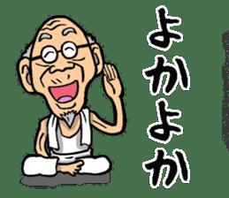 Grandfather of Kagoshima sticker #9496026