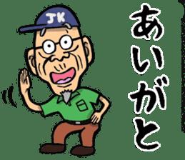 Grandfather of Kagoshima sticker #9496027