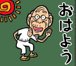 Grandfather of Kagoshima sticker #9496028
