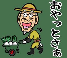 Grandfather of Kagoshima sticker #9496029