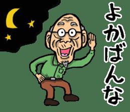 Grandfather of Kagoshima sticker #9496030