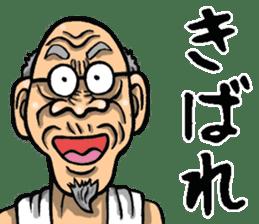 Grandfather of Kagoshima sticker #9496032