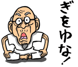 Grandfather of Kagoshima sticker #9496034