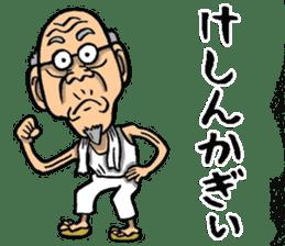 Grandfather of Kagoshima sticker #9496035