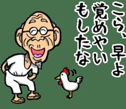 Grandfather of Kagoshima sticker #9496037