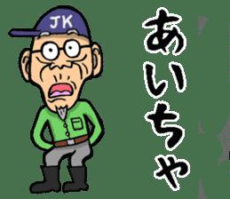 Grandfather of Kagoshima sticker #9496038