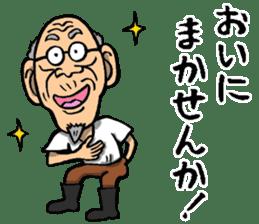 Grandfather of Kagoshima sticker #9496039