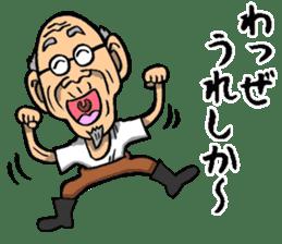 Grandfather of Kagoshima sticker #9496040