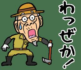 Grandfather of Kagoshima sticker #9496041