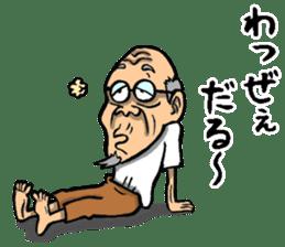 Grandfather of Kagoshima sticker #9496042
