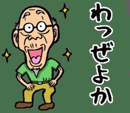 Grandfather of Kagoshima sticker #9496043