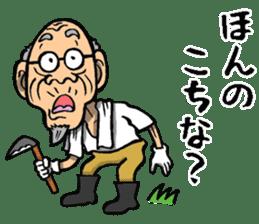 Grandfather of Kagoshima sticker #9496044