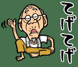 Grandfather of Kagoshima sticker #9496045