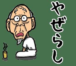 Grandfather of Kagoshima sticker #9496047