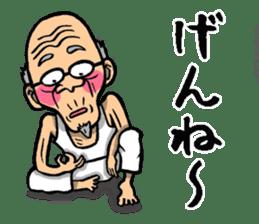 Grandfather of Kagoshima sticker #9496050