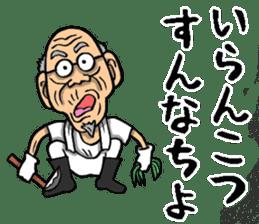 Grandfather of Kagoshima sticker #9496051