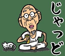 Grandfather of Kagoshima sticker #9496055