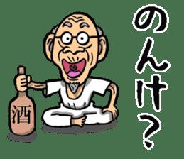 Grandfather of Kagoshima sticker #9496056