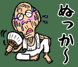 Grandfather of Kagoshima sticker #9496058
