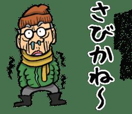Grandfather of Kagoshima sticker #9496059