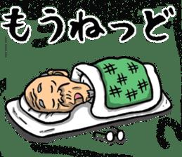 Grandfather of Kagoshima sticker #9496062